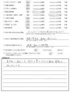 埼玉県上尾市・外構リニューアル F様