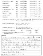 埼玉県川越市・外構リニューアル Y様