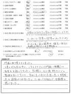 埼玉県さいたま市・外構リニューアル W様