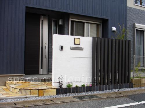 千葉県松戸市・新築外構 K様評価
