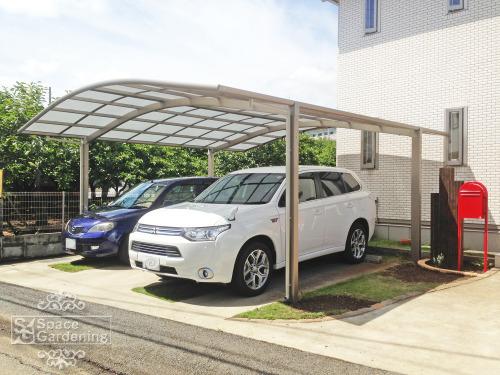 カーポート 三協立山 カムフィNex ワイド 2台 駐車場