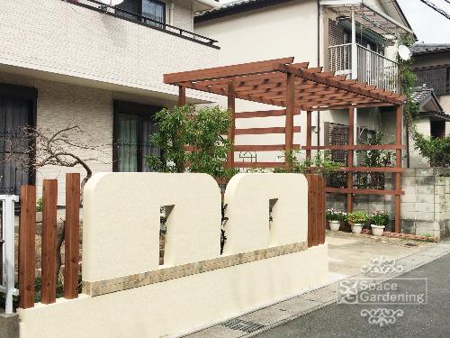 千葉県船橋市・外構リニューアル K様評価